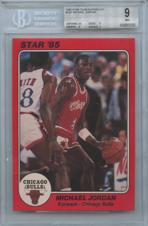 1985 Star Team Supers 5x7 #CB1 Michael Jordan