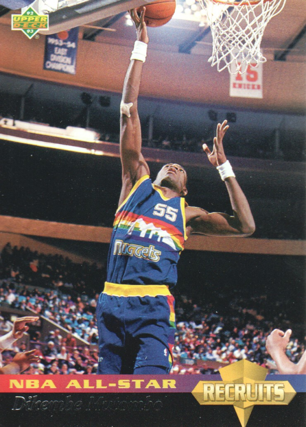 1992-93 Upper Deck All-Star Weekend #33 Dikembe Mutombo