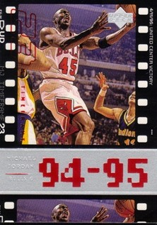 1998 Upper Deck Michael Jordan Living Legend #76 Michael Jordan TF 1995-96