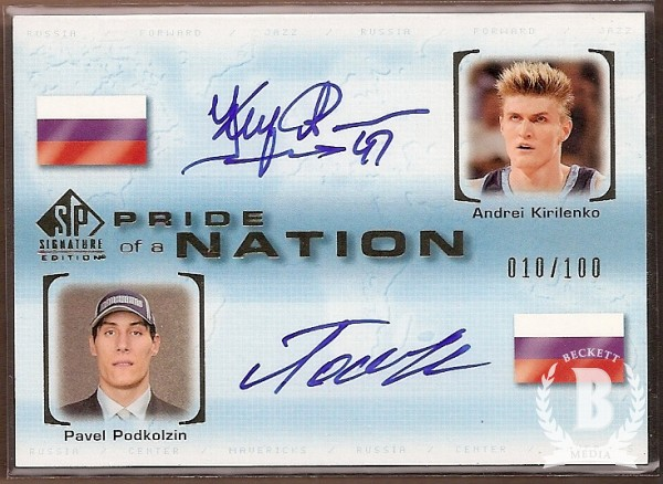 2004-05 SP Signature Edition Pride of a Nation #KP Andrei Kirilenko/Pavel Podkolzin