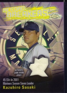 2003 Topps Chrome Record Breakers Relics #KS Kazuhiro Sasaki Uni B1