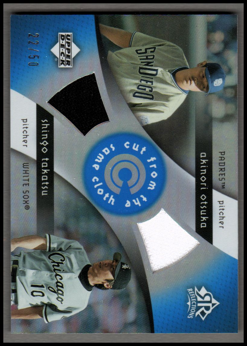 2005 Reflections Cut From the Same Cloth Dual Jersey Blue #OT Akinori Otsuka/Shingo Takatsu