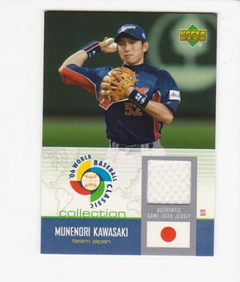 2006 Upper Deck WBC Collection Jersey #MK Munenori Kawasaki