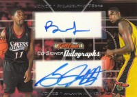 2006-07 Topps Full Court Co-Signers #CS44 Bobby Jones/Solomon Jones front image