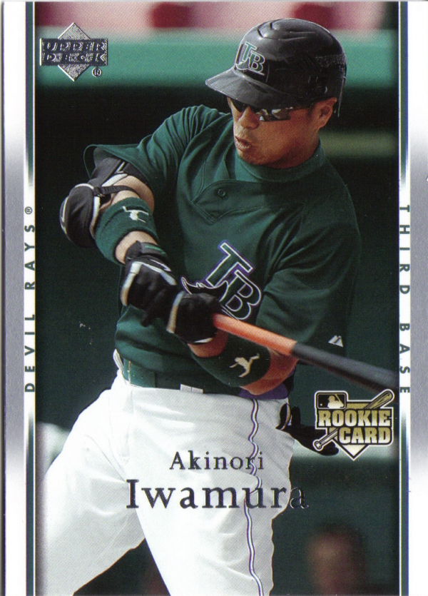 2007 Upper Deck #503 Akinori Iwamura RC