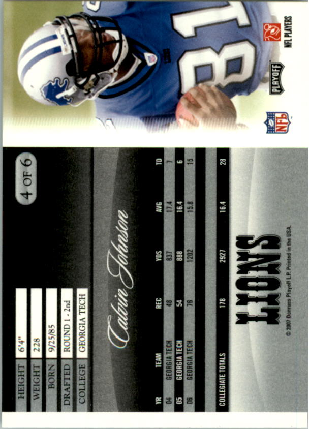 2007 Donruss Pepsi National Convention #4 Calvin Johnson back image