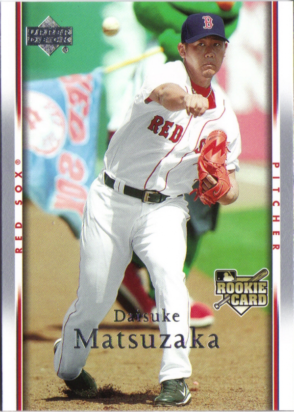 2007 Upper Deck #501b Daisuke Matsuzaka Throwing RC