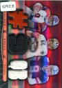 2007 Topps Triple Threads Relic Combos Red #59 Carson Palmer/Drew Brees/Tony Romo