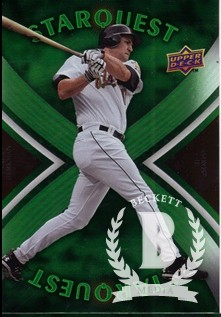 2008 Upper Deck First Edition Star Quest #SQ52 Lance Berkman
