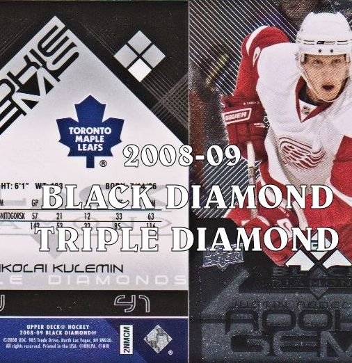 2008-09 Black Diamond #142 Saku Koivu