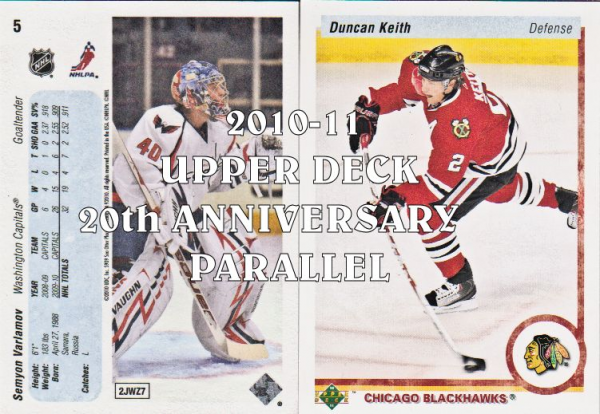 2010-11 Upper Deck 20th Anniversary Parallel #354 Andrei Kostitsyn