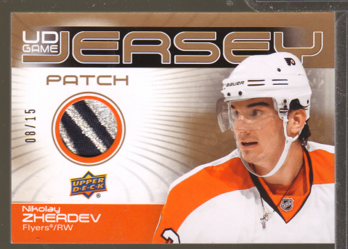 2010-11 Upper Deck Game Jerseys Patches #GJ2NZ Nikolai Zherdev