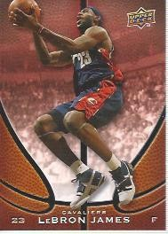 2008-09 NBA Starting Five #LJ LeBron James/Black Jersey Upper Deck