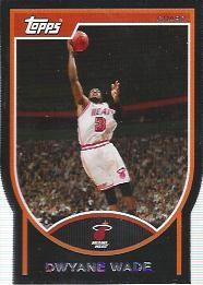2008-09 NBA Starting Five #NNO Dwyane Wade/Topps