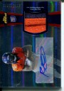 2012 Finest Rookie Patch Autographs Refractors #RAPRH Ronnie Hillman/1353