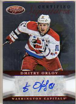2012-13 Certified Signatures #30 Dmitry Orlov