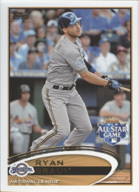 2012 Topps Update MLB Brewers Team Set (10 Cards)