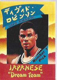 1991 Kalifornia Kardz Japanese Dream Team #NNO David Robinson