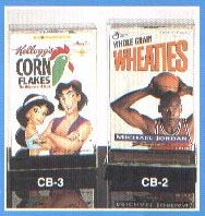 CB-3  Cereal Box  (12-1/2