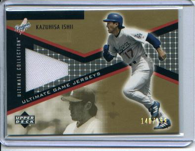 2002 Ultimate Collection Game Jersey Tier 4 #KI Kazuhisa Ishii