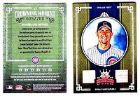 2005 Diamond Kings Materials Bronze #57 N.G'parra Cubs Bat-Bat/200