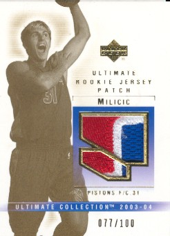 2003-04 Ultimate Collection Patches #DM Darko Milicic