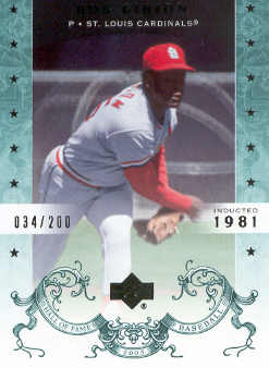 2005 Upper Deck Hall of Fame Green #6 Bob Gibson