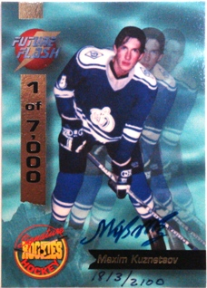 1995 Signature Rookies Future Flash Signatures #FF7 Maxim Kuznetsov