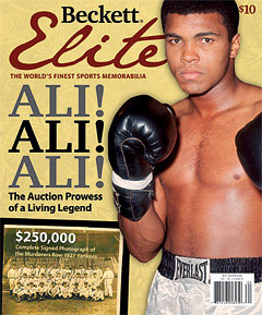 2006 Beckett Elite Issue #2 Muhammed Ali Cover Price $10 Low Shipping Cost Sold Out !!