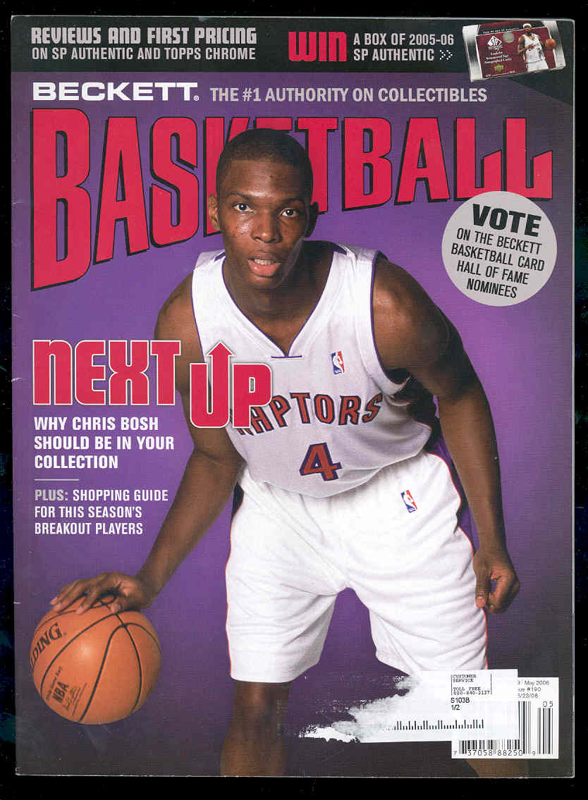 Low Shipping Beckett Basketball #190 May 2006 Chris Bosh Cover