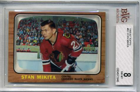 1966-67 Topps #62 Stan Mikita