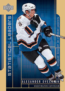 2006-07 Upper Deck Statistical Leaders #SL3 Alexander Ovechkin