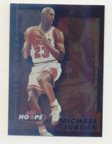 1997-98 Hoops Dish N Swish #DS5 Michael Jordan