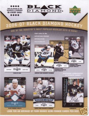 2006-07 Upper Deck Black Diamond Hockey Factory Sealed Hobby Box (EVGENI MALKIN 1st Card in Packs) (4 Rookie Gems & 2 Jerseys Per Box) (2006, 2007)