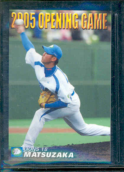 2005 Calbee Baseball Card Opening Day #OP-01 Daisuke Matsuzaka Red Sox Lions Rookie RC Early Card RARE