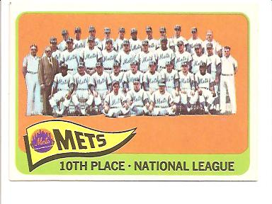 1965 Topps #551 New York Mets TC SP front image