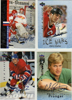 1995-96 Be A Player Autographs #S211 Chris Chelios