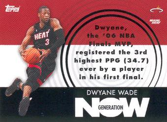 2007-08 Topps Generation Now #GN3 Dwyane Wade