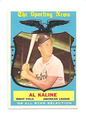 1959 Topps #562 Al Kaline AS EXMT Actual scan front image
