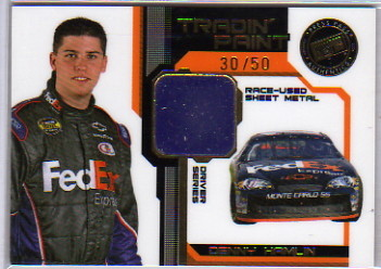 2006 VIP Tradin' Paint Drivers Gold #TPD8 Denny Hamlin