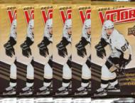 6 PACK LOT : 2008-09 (2009) Upper Deck Victory Hockey Factory Sealed Pack ( 1 Rookie or Insert Per Pack! )