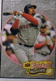 2008 Upper Deck Heroes Charcoal #20 Jason Varitek