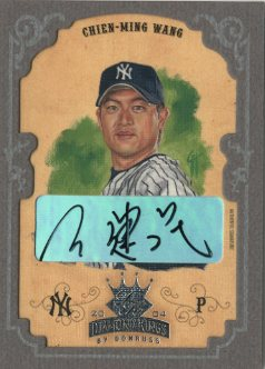 2004 Diamond Kings DK Signatures Framed Silver #137 Chien-Ming Wang/15