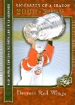 2008-09 Upper Deck Biography of a Season #BS3 Detroit Red Wings