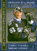 2008-09 Upper Deck Biography of a Season #BS4 Steven Stamkos
