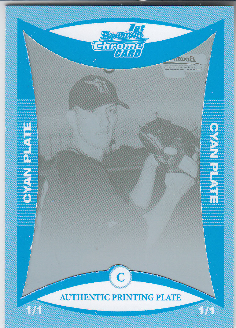 2008 Bowman Chrome Prospects Printing Plates Cyan #BCP140 Hector Correa front image