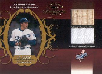 2003 Timeless Treasures Classic Combos #19 Kazuhisa Ishii Bat-Jsy