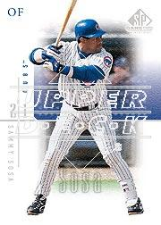 2001 SP Game Used Edition #38 Sammy Sosa