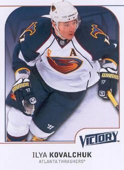 2009-10 Upper Deck Victory #7 Ilya Kovalchuk