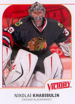 2009-10 Upper Deck Victory #42 Nikolai Khabibulin
